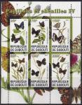 Джибути 2011 год. Бабочки. Малый лист
