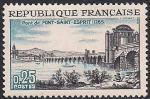 Франция 1966 год. 700 лет мосту в Понт-Сант-Эспри. 1 марка