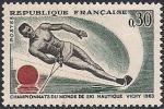 Франция 1963 год. Первенство мира по водным лыжам. 1 марка