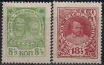 СССР 1927 год. Почтово-благотворительный выпуск в помощь беспризорным детям (159-160). 2 марки с наклейкой