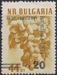 Болгария 1964 год. Ярмарка образцов сельскохозяйственной продукции в Пловдиве. 1 марка с надпечаткой