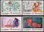 Испания 1989 год. Летние Олимпийские игры в Барселоне (145.2875). 4 марки