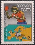Венгрия 1982 год. Европейский теннисный турнир в Будапеште. 1 марка