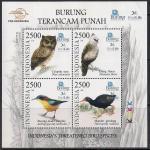 Индонезия 2012 год. Птицы. Блок (н)