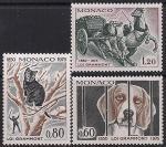 Монако 1975 год. 125 лет приюту для животных. 3 марки
