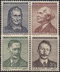 ЧССР 1957 год. Представители чешской литературы. 4 марки с наклейкой
