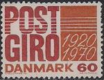 Дания  1970 год. 50 лет почтовой службе Дании. 1 марка