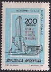 Аргентина 1979 год. Обелиск в городе Сальта. 75 лет филателистическому клубу Росарио. 1 марка