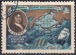 СССР 1957 год. 275 лет со дня рождения мореплавателя В.И. Беринга. 1 гашеная марка
