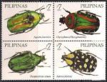 Филиппины 2010 год. Жуки (377.4338). 4 марки