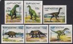 Киргизия 1998 год. Динозавры. 6 марок (н. М/л