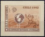 Албания 1962 год. Чемпионат мира по футболу в Чили. 1 оранжевый блок без зубцов