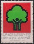 Аргентина 1979 год. День охраны окружающей среды. 1 марка
