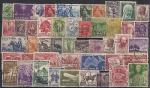 Набор почтовых марок. Австралия. 47 гашеных марок