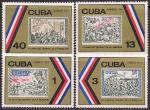 Куба 1974 год. 15 лет революции. 4 марки