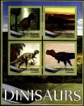 Коморы 2016 год. Динозавры. 1 малый лист
