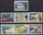 Румыния 1960 год. Черноморские курорты. 7 марок