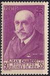 Франция 1939 год. Общество морских исследований. 1 марка