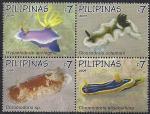 Филиппины 2009 год. Морские гребешки (377.4300). 4 марки