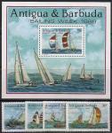 Антигуа и Барбуда 1988 год. Неделя парусного спорта. 1 блок и 4 марки