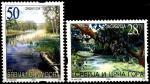 Сербия и Черногория 2003 год. Пейзажи. 2 марки