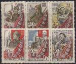 СССР 1958 год. 40 лет ВЛКСМ. 6 марок