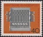 ФРГ 1973 год. 300 лет вычислительной машинке. 1 марка