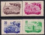 Румыния 1955 год. Сельскохозяйственные работы. 4 марки с наклейкой