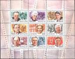 Россия 2001 год. Популярные актеры российского кино, малый лист