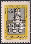 Аргентина 1977 год. Собор в Буэнос-Айресе. 1 марка