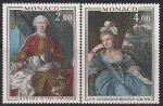Монако 1975 год. Картины из Княжеского Дворца. 2 марки
