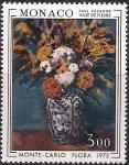 Монако 1972 год. Международная выставка цветов в Монте Карло. 1 марка