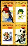 Индонезия 2010 год. Чемпионат Южной Африки по футболу. 4 марки (н