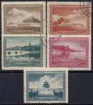Китай 1956 год. Архитектурные сооружения бывшего императора Пекина. 5 гашеных марок