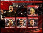 Мадагаскар 2016 год. Генералиссимус СССР И.В. Сталин. Гашеный малый лист