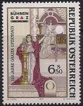 Австрия 1999 год. 100 лет Грацер-опере. 1 марка