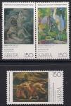 Армения 1998 год. Национальная художественная галерея. Армянская живопись. 3 марки