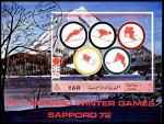 Йемен 1971 год. 11-е зимние Олимпийские игры в Саппоро. Олимпийская символика (2). Гашеный блок