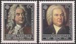 ФРГ 1985 год. Европа. Европейский год музыки. 2 марки