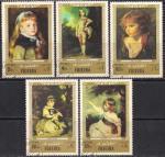 Фуджейра 1972 год. Международный День Ребенка. Живопись. 5 гашеных марок