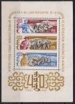 Монголия  1961 год. Скотоводство. Свиньи, гуси, лошади, коровы. 1 блок