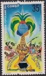 Конго 1978 год. Всемирный фестиваль молодежи и студентов в Гаване. 1 марка