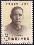 Китай 1966 год. 100 лет со дня рождения Сун-Ят-Сена. 1 гашеная марка