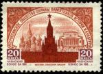 Непочтовая марка Всероссийское общество охраны памятников истории и культуры. Членский взнос 20 копеек
