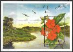 Антигуа и Барбуда 1993 год. Лаймовое дерево, блок