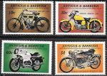 Антигуа и Барбуда 1985 год. Мотоциклы, 4 марки