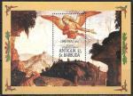 Антигуа и Барбуда 1985 год. Религиозная живопись. Антониаццо Романо, блок