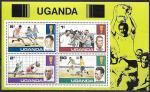 Уганда 1978 год. Чемпионат мира по футболу в Аргентине, блок