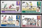 Уганда 1978 год. Чемпионат мира по футболу в Аргентине, 4 марки