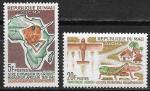 Мали 1964 год. Борьба с насекомыми, 2 марки